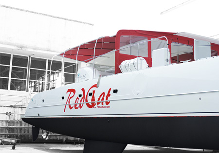 Foutaine Pajot